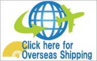 海外発送(Overseas Shipping)